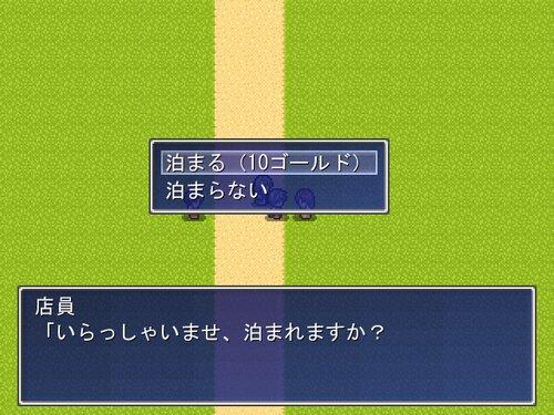 パーソナル戦記 Game Screen Shot3