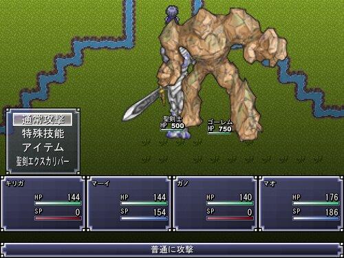 パーソナル戦記 Game Screen Shots