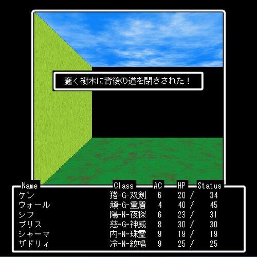 Gate of Zodiac Game Screen Shot5