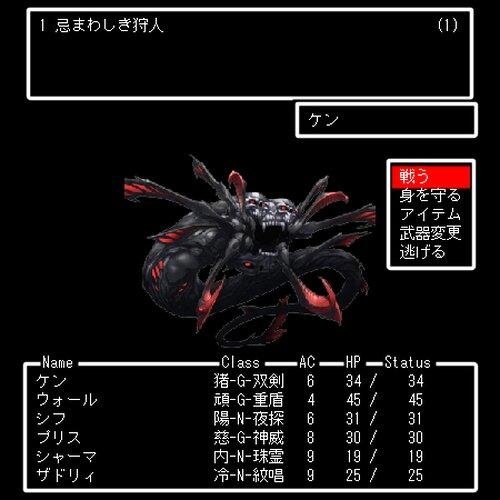 Gate of Zodiac Game Screen Shots
