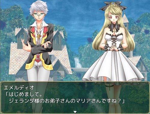 オブリゲイトの魔少女 Game Screen Shot1