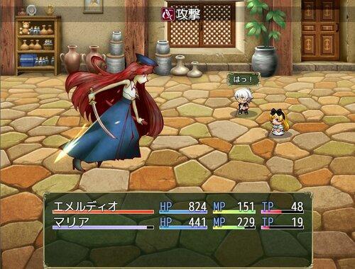オブリゲイトの魔少女 Game Screen Shot3