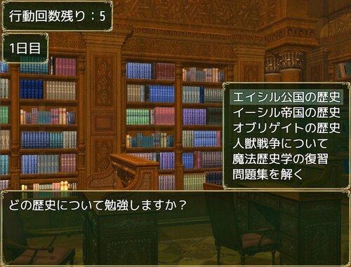 オブリゲイトの魔少女 Game Screen Shot4