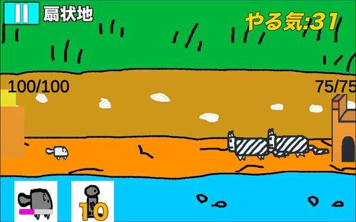 第三次世界大戦 Game Screen Shot5