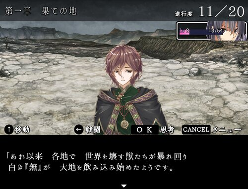 創造の切り札 Game Screen Shot1