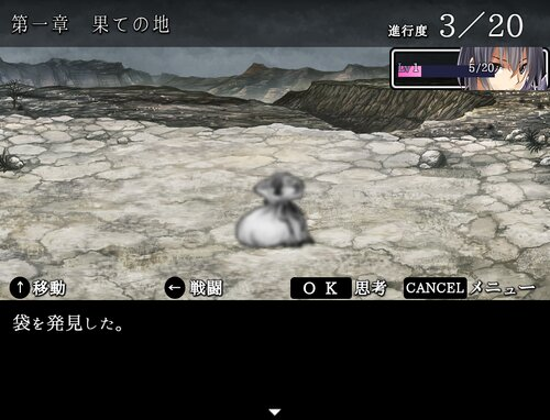 創造の切り札 Game Screen Shot4
