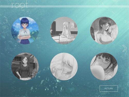 藍のひだりがわ 体験版 ふりーむエディション Game Screen Shot2