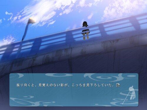 藍のひだりがわ 体験版 ふりーむエディション Game Screen Shot4