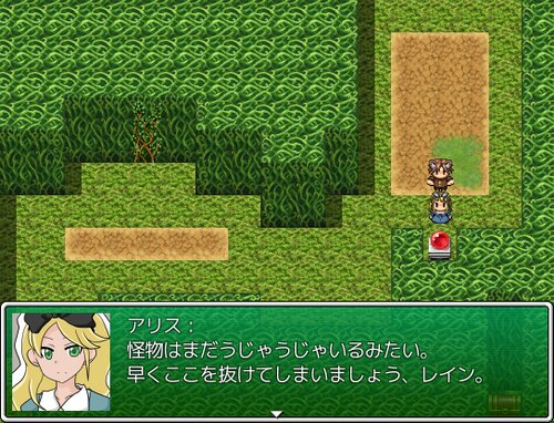 不思議の国のライオット Game Screen Shot