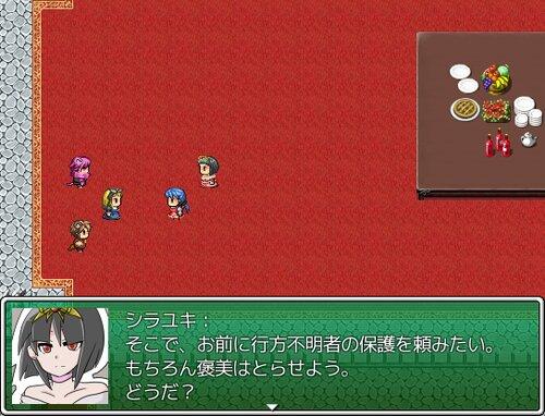 不思議の国のライオット Game Screen Shot4