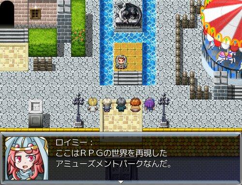 ロジカルランドへようこそ! Game Screen Shot