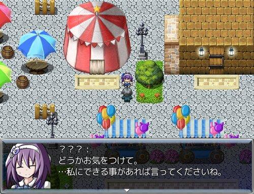 ロジカルランドへようこそ! Game Screen Shot2