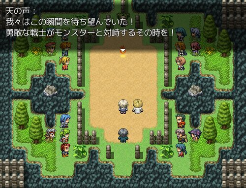 ロジカルランドへようこそ! Game Screen Shot5