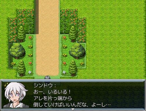 ロジカルランドへようこそ! Game Screen Shots