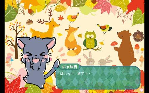 5分で脳トレ! リフレッシュ・アハ体験 Game Screen Shot4