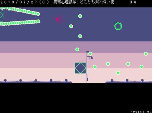 キャンディポップ・ディプレッション Game Screen Shot1