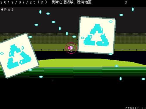 キャンディポップ・ディプレッション Game Screen Shot3