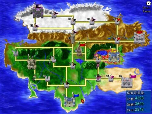虐殺大陸 全年齢版 Game Screen Shot