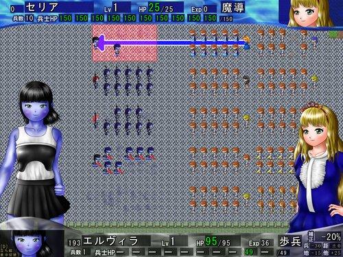 虐殺大陸 全年齢版 Game Screen Shot2