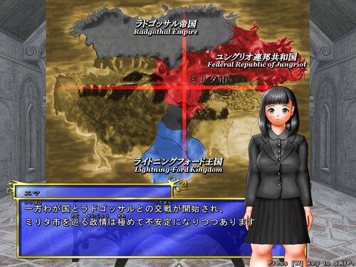 虐殺大陸 全年齢版 Game Screen Shot4