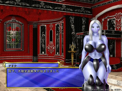 虐殺大陸 全年齢版 Game Screen Shot5