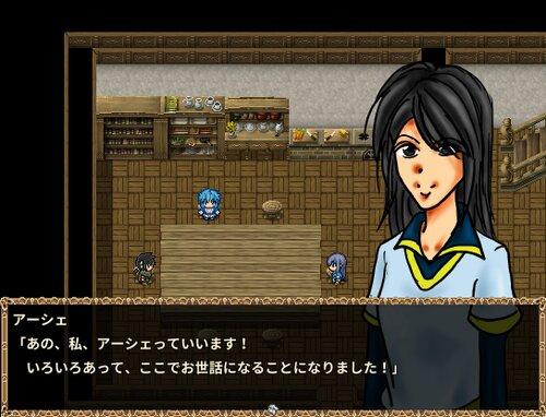 アーシェの泪 Game Screen Shot1