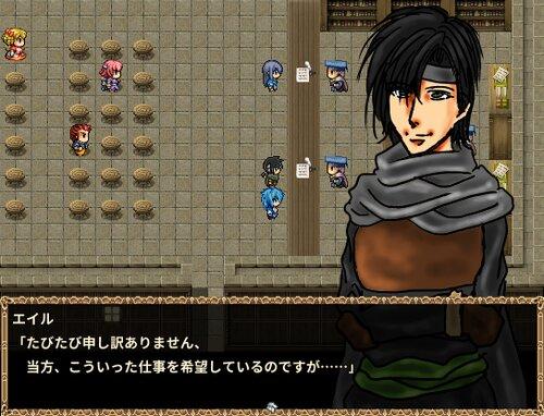 アーシェの泪 Game Screen Shot2