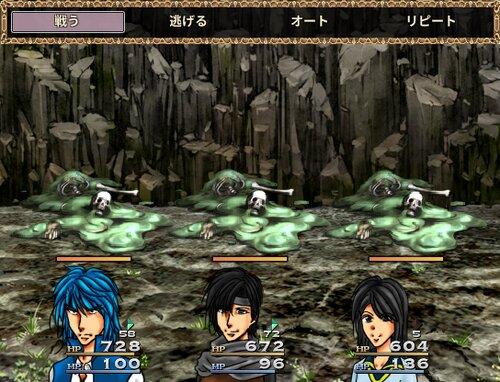 アーシェの泪 Game Screen Shot3