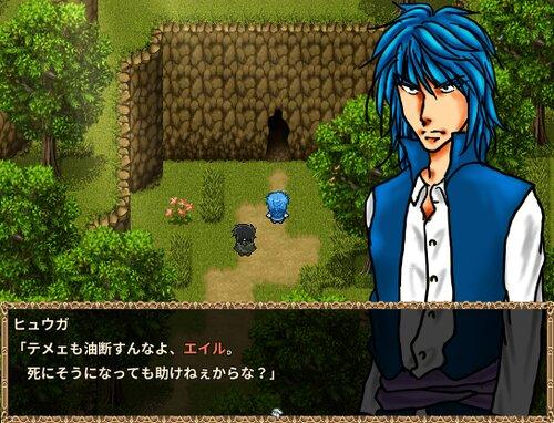 アーシェの泪 Game Screen Shots