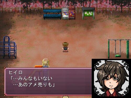 飴売りの者 Game Screen Shot1