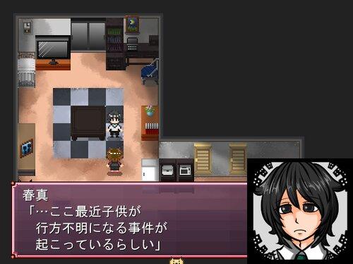 飴売りの者 Game Screen Shot2