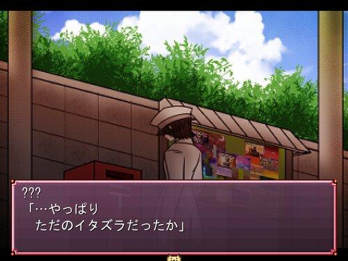 飴売りの者 Game Screen Shot3