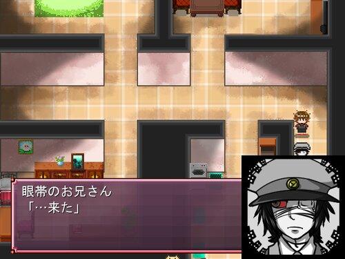 飴売りの者 Game Screen Shot4