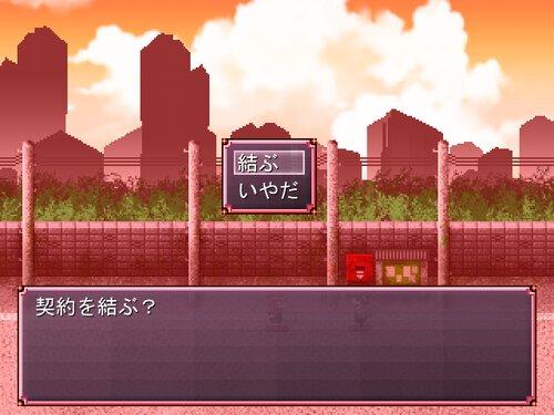 飴売りの者 Game Screen Shot5