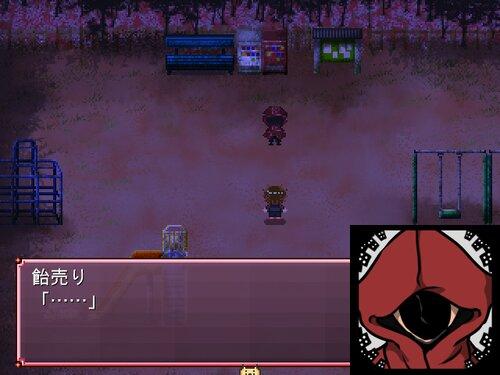飴売りの者 Game Screen Shots