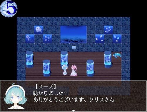アクアリウムは踊らない Game Screen Shot4