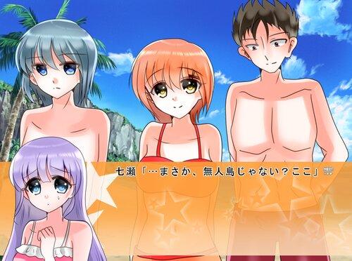 サバイバル・ラヴァーズ Game Screen Shot1