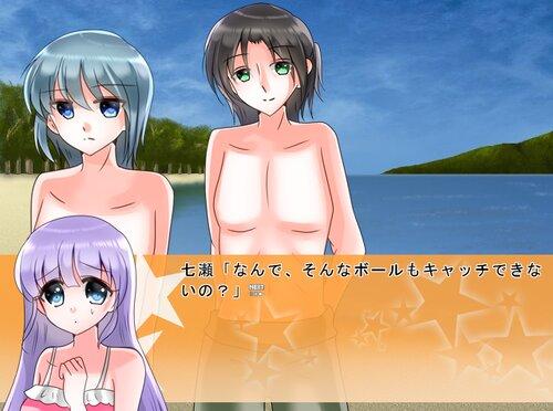 サバイバル・ラヴァーズ Game Screen Shot2