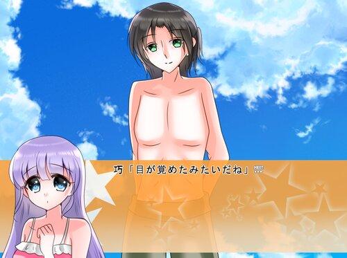 サバイバル・ラヴァーズ Game Screen Shot3