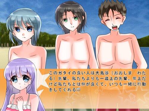 サバイバル・ラヴァーズ Game Screen Shots