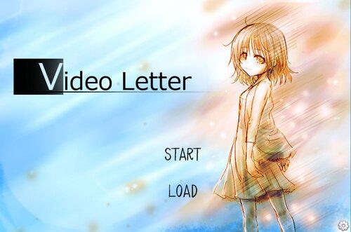 ビデオレター Game Screen Shot