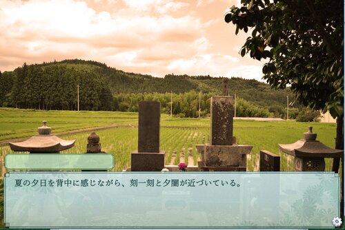 ビデオレター Game Screen Shot5