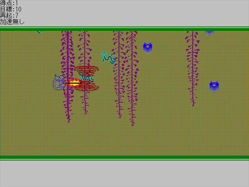 ひこばいこぶ Game Screen Shot1