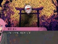 一ツ眼リッパー(体験版)のゲーム画面