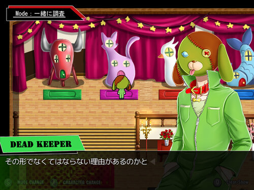 Stuffed Head Chapter 2 Game Screen Shot