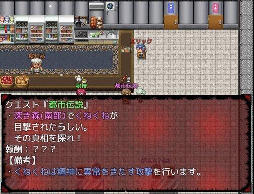 Vampire Night  Ver2 Game Screen Shot4