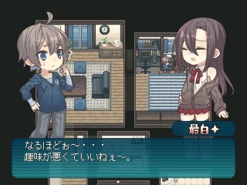 ご都合主義空間の住人 Episode01 Game Screen Shot2