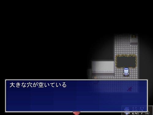 ウルゾン Game Screen Shot1