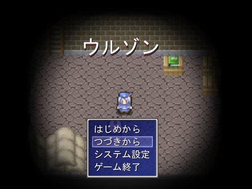 ウルゾン Game Screen Shot3