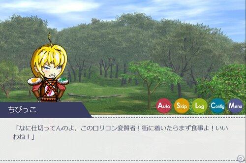 それぞれの道 Game Screen Shot2